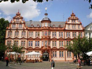ehem. Gutenberg-Museum